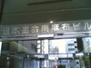 20070123011_1