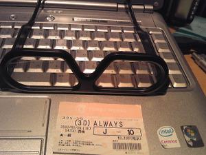 Always_2