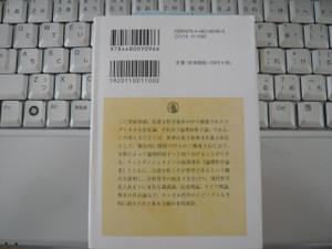 L1010442_3