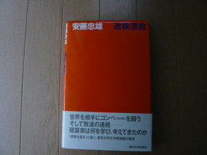 L1010965