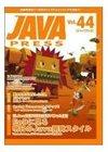 PavaPress44